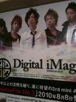 IMG_0361.jpg